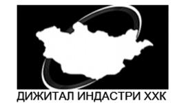 Дижитал Индастри ХХК